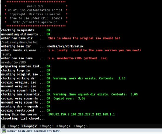 melux custom ubuntu iso creation script in action!