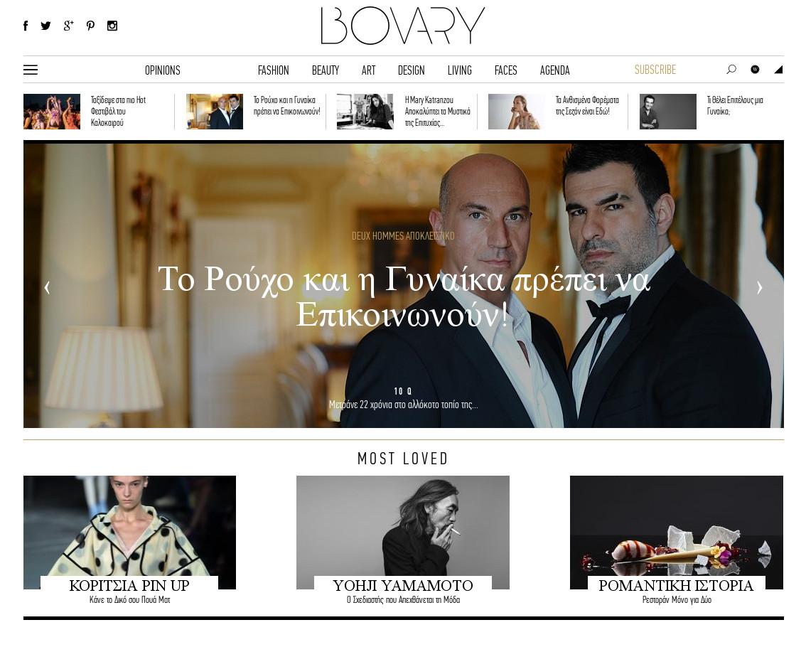 bovarygr-2016-07-01